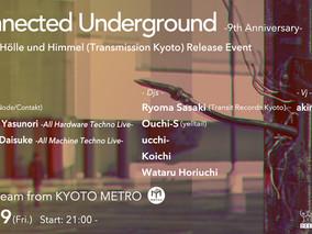 <無観客配信>2/19 Fri.  Connected Underground -9th Anniversary- BODIL - Hoelle und Himmel Release Event