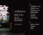 12/18 Fri.  seQuence.