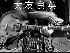 2/7 Sun.  大友良英 guitar and turntable Solo
