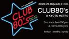 9/16 Wed  CLUB 80's