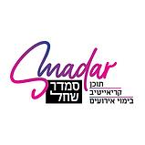 Smadar Shahal.png