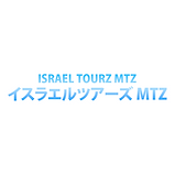 Israel Tourz MTZ Color.png