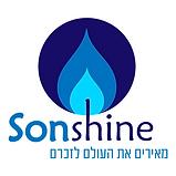 Sonshine Color.png