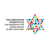Museum of the Jewish People Beit Hatfuts