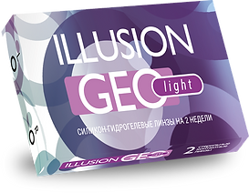 illusion-geo-light-package.png