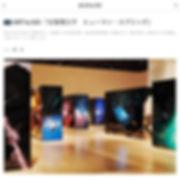 Miraibi2019_ShigaRieko.jpeg