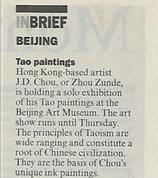 Tao Painting, Beijing
