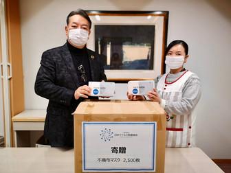 【1万2,500枚マスク寄贈】保育園にお届けしました
