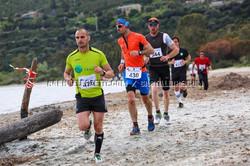 Trail A Granuchjaia
