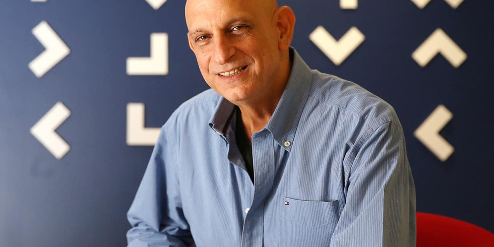 Head of Israel' Innovation Authority - 30 years in 3 roles - the Government, the Entrepreneur and the Corporate director
