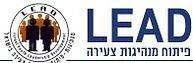 lead institute.jpg