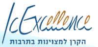 Israel Excellence.jpg