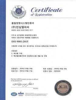 ISO 품질경영