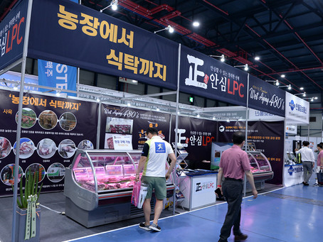 [제19회 제일창업박람회] 안심LPC, 한국형 미트팩커 산업 상품성 선보여 주목