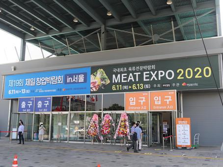 미트EXPO 2020 참가