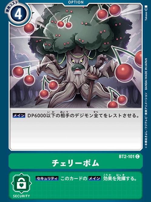 BT2-101 Cherry Bomb (C)