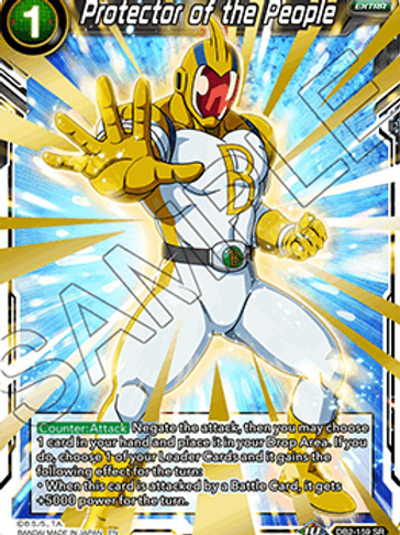 DB2-159 Protector of the People (Super Rare)