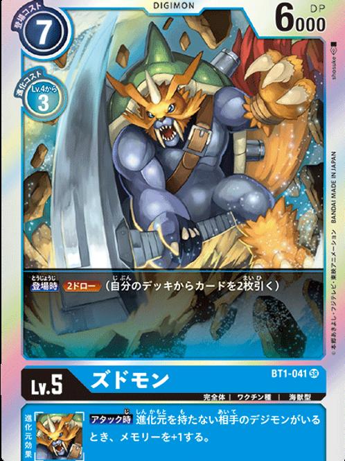 Super Rare BT1-041 Zudomon