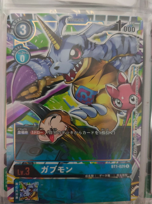 Parallel Rare BT1-029 Gabumon