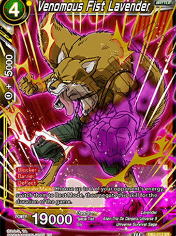 DB2-113 Venomous Fist Lavender (Super Rare)
