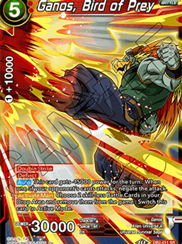 DB2-011 Ganos, Bird of Prey (Super Rare)