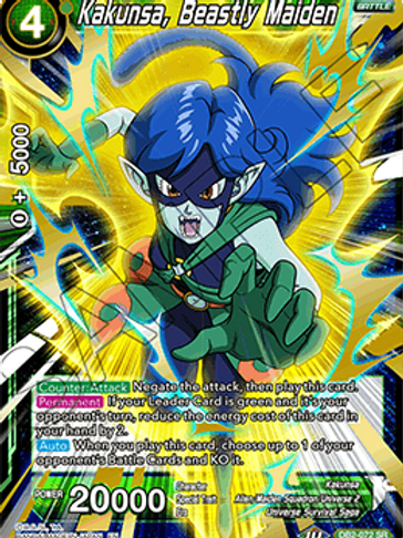 DB2-072 Kakunsa, Beastly Maiden (Super Rare)