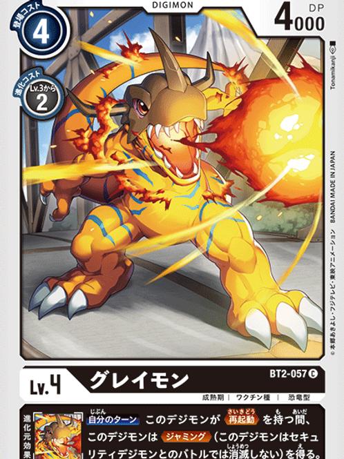 BT2-057 Greymon (C)