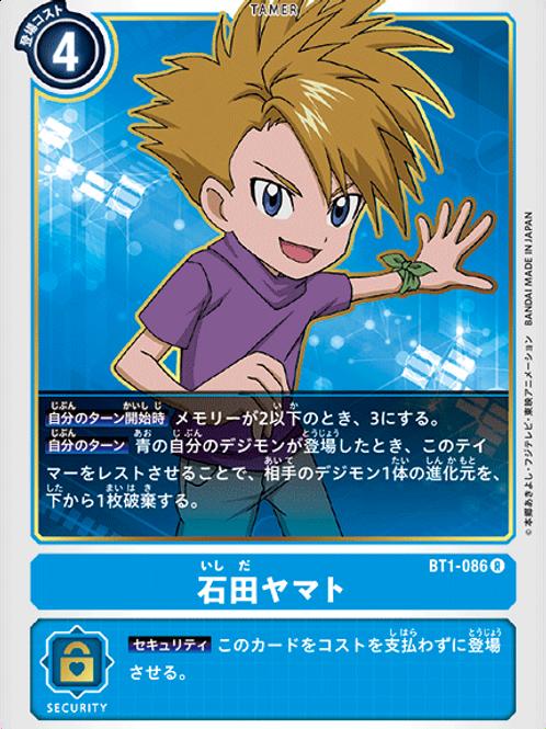 Rare BT1-086 Ishida Matt