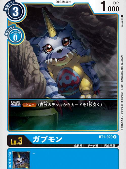Rare BT1-029 Gabumon