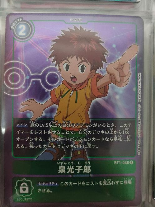 Parallel Rare BT1-088 Izumi Koushiro