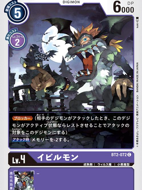BT2-072 Evilmon (C)