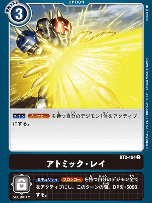 BT2-104 Atomic Ray (C)