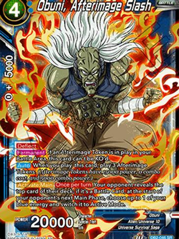 DB2-046 Obuni, Afterimage Slash (Super Rare)