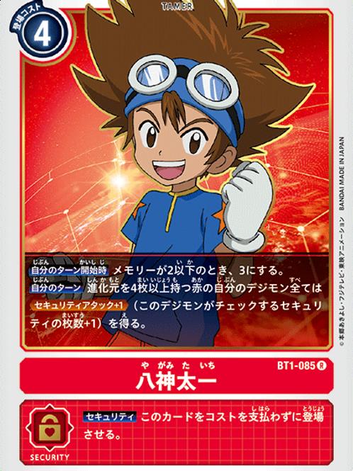 Rare BT1-085 Yagami Taichi