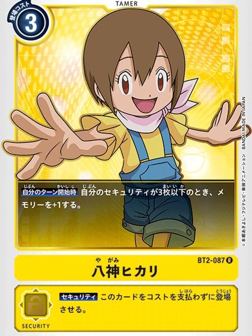 BT2-087 Yagami Hikari (R)