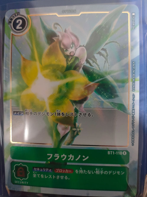 Parallel Rare BT1-110 Flower Cannon