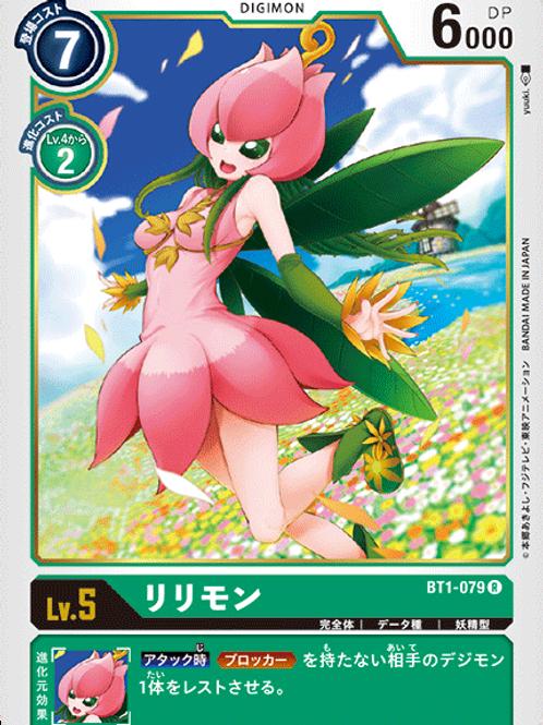 Rare BT1-079 Lilymon