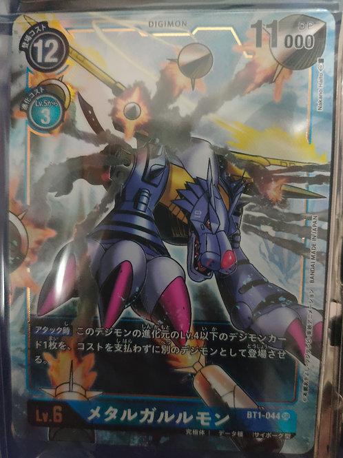 Parallel Super Rare BT1-044 Metalgarurumon