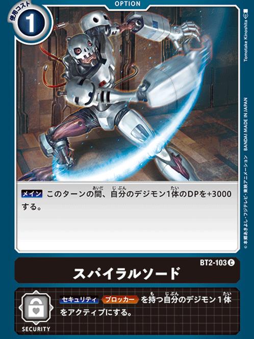 BT2-103 Spiral Sword (C)