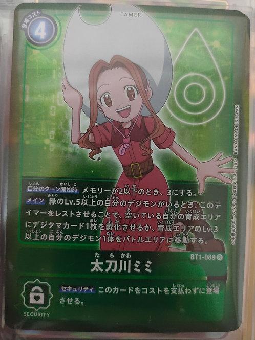 Parallel Rare BT1-089 Tachikawa Mimi