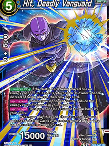 DB2-040 Hit, Deadly Vanguard (Super Rare)