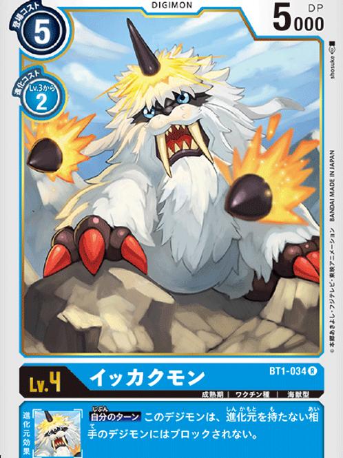 Rare BT1-034 Ikkakumon