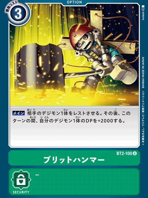 BT2-100 Bullet Hammer (U)