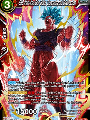 DB2-001 SSB Kaio-Ken Son Goku, Concentrated Destruction (Super Rare)
