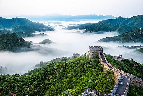 GCDO#05 - Véronique Kerdranvat - La Chine, l'Empire du Milieu, zone interdite ...