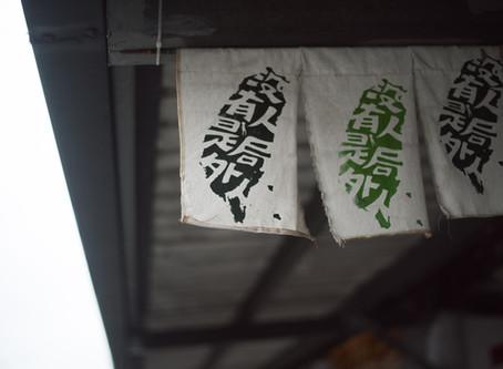 散記 | 吃麵族