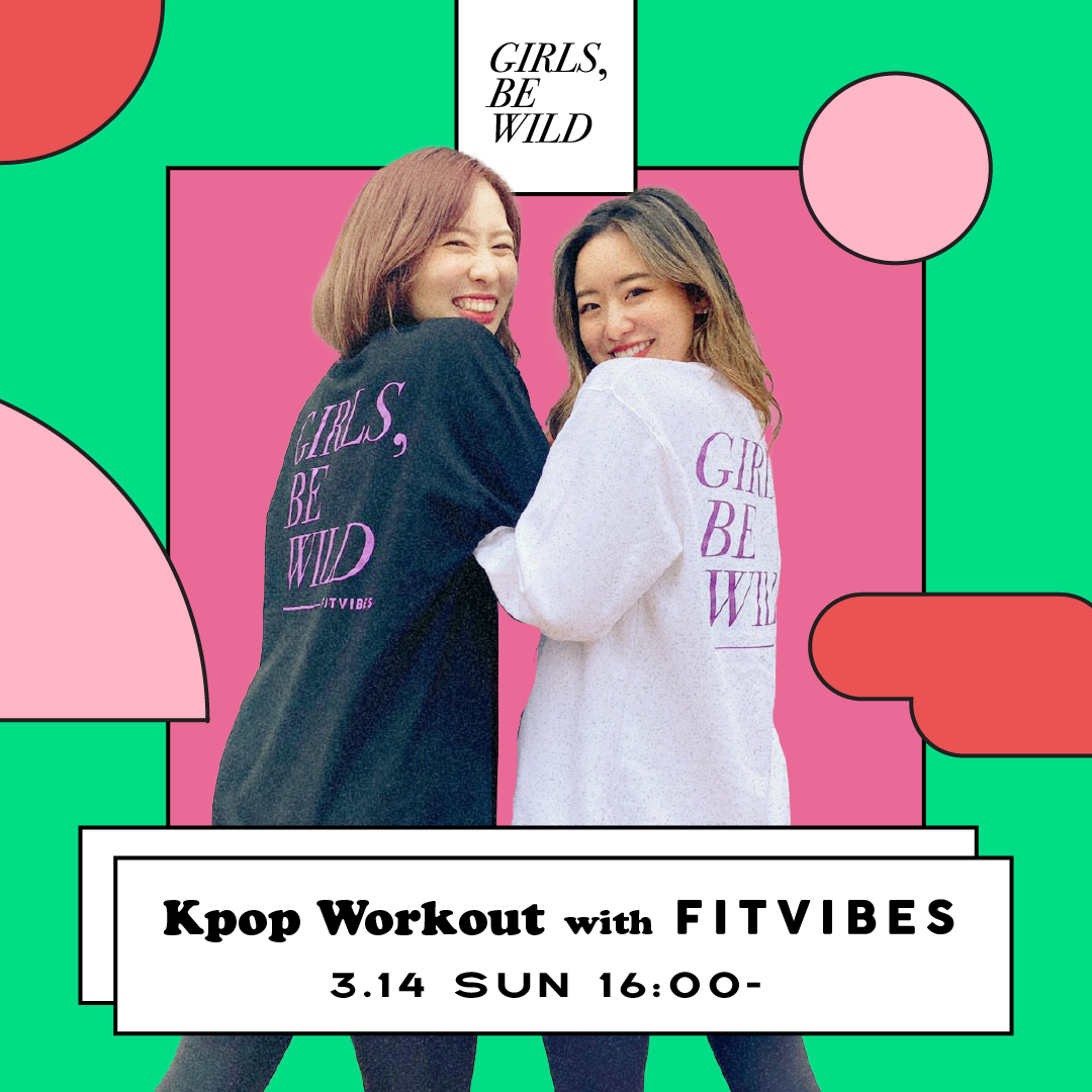 3/14 K-POP WORKOUT【Goods付き】