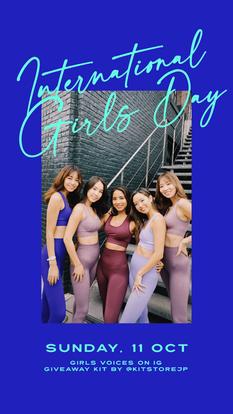 FITVIBES for International Girl's Day 2020