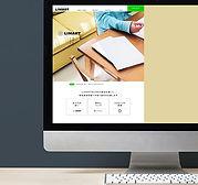 LIMARTサイト リニューアルオープン