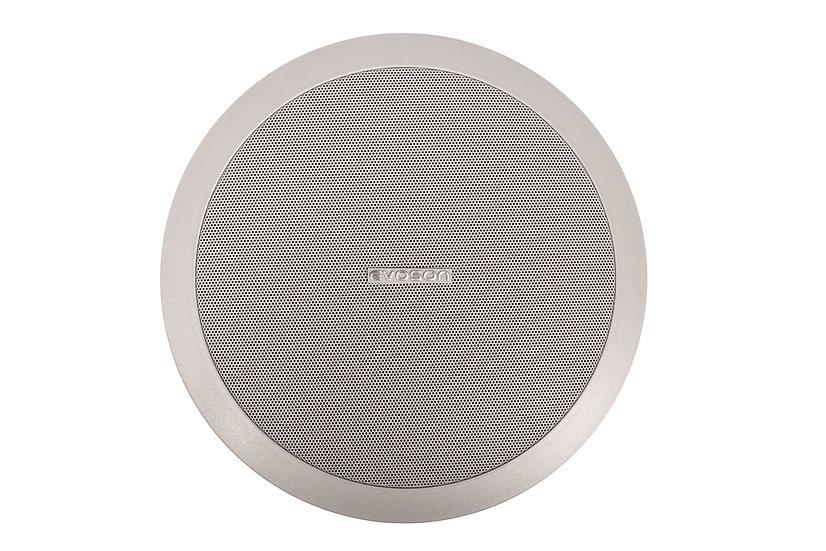 "CORESOUND™ 8"" 50W 100V Ceiling Speaker - Grey"